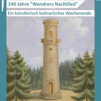 v_27631_01_240_Jahre_Wandrers_Nachtlied_2020_1_Stadt_Ilmenau.jpg