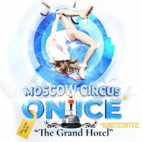 v_25212_01_Moscow_Circus_on_Ice_2020_Creatent_Production.jpg