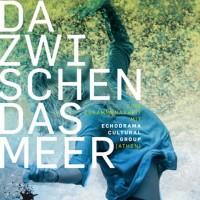 v_26557_01_Dazwischen_das_Meer_2020_1_Tanztheater_Erfurt.jpg
